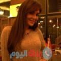 ميساء من دمشق أرقام بنات واتساب