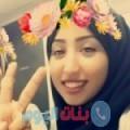حجيبة 23 سنة | سوريا(دمشق) | ترغب في الزواج و التعارف