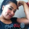 ريمة 26 سنة | الرباط(الرباط) | ترغب في الزواج و التعارف