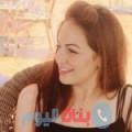 حبيبة من محافظة سلفيت أرقام بنات واتساب