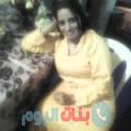 أسماء من دمشق أرقام بنات واتساب