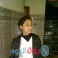 نرجس من بنغازي أرقام بنات واتساب