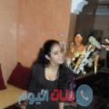 ياسمينة من القاهرة أرقام بنات واتساب