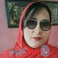 رشيدة 37 سنة | سوريا(دمشق) | ترغب في الزواج و التعارف