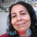كريمة 51 سنة   سوريا(دمشق)   ترغب في الزواج و التعارف