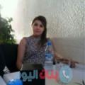 آسية من محافظة سلفيت أرقام بنات واتساب
