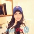 هدى 22 سنة | الكويت(المنقف) | ترغب في الزواج و التعارف
