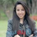 ربيعة من محافظة سلفيت أرقام بنات واتساب