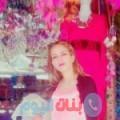 ميرة من القاهرة أرقام بنات واتساب