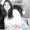 سلطانة من القاهرة أرقام بنات واتساب