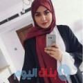 شهد من دبي أرقام بنات واتساب