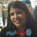 جوهرة من محافظة سلفيت أرقام بنات واتساب