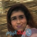 ميرة من دمشق أرقام بنات واتساب