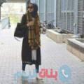 جوهرة من قرية عالي أرقام بنات واتساب
