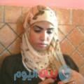 شروق من بنغازي أرقام بنات واتساب