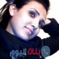 كاميلية من بنغازي أرقام بنات واتساب