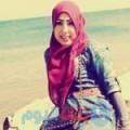 دانية من القاهرة أرقام بنات واتساب