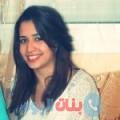 حسناء من محافظة سلفيت أرقام بنات واتساب