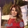 سوسن من محافظة سلفيت أرقام بنات واتساب