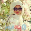 فايزة من قرية عالي أرقام بنات واتساب