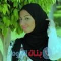 نظرة من دمشق أرقام بنات واتساب