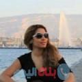 شامة 25 سنة   الإمارات(دبي)   ترغب في الزواج و التعارف