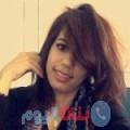 زكية 27 سنة | السعودية(الرفاع الغربي) | ترغب في الزواج و التعارف