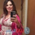 جاسمين 31 سنة | لبنان(البترون) | ترغب في الزواج و التعارف