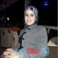 هيفاء من محافظة سلفيت أرقام بنات واتساب