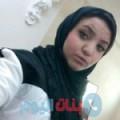 محبوبة من القاهرة أرقام بنات واتساب