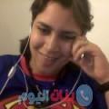 وسيلة من محافظة سلفيت أرقام بنات واتساب