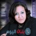 سمر 32 سنة | ليبيا(بنغازي) | ترغب في الزواج و التعارف