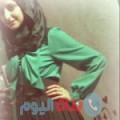جودية من بنغازي أرقام بنات واتساب