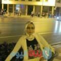 هانية 38 سنة | البحرين(قرية عالي) | ترغب في الزواج و التعارف