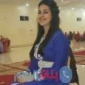 فوزية من دبي أرقام بنات واتساب