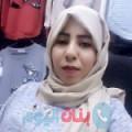 سميحة من محافظة سلفيت أرقام بنات واتساب