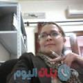 آسية 54 سنة | سوريا(دمشق) | ترغب في الزواج و التعارف