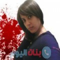 سمورة من بنغازي أرقام بنات واتساب