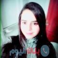 شيماء 27 سنة   الجزائر(قسنطينة)   ترغب في الزواج و التعارف