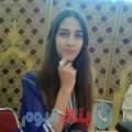 زكية من قرية عالي أرقام بنات واتساب