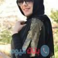 ليلى 23 سنة | الكويت(المنقف) | ترغب في الزواج و التعارف