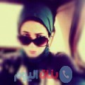 سمح 25 سنة | المغرب(ولاد تارس) | ترغب في الزواج و التعارف