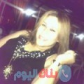سارة من دمشق أرقام بنات واتساب
