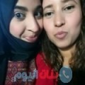 عفيفة من دمشق أرقام بنات واتساب