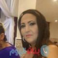 رغدة من دمشق أرقام بنات واتساب