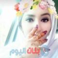 جهان 28 سنة | عمان(الدقم) | ترغب في الزواج و التعارف