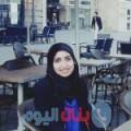 حفيضة من بنغازي أرقام بنات واتساب