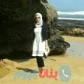 عواطف من بنغازي أرقام بنات واتساب
