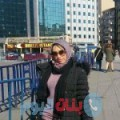 وسيلة من بنغازي أرقام بنات واتساب