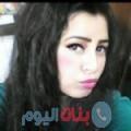 ثورية من محافظة سلفيت أرقام بنات واتساب